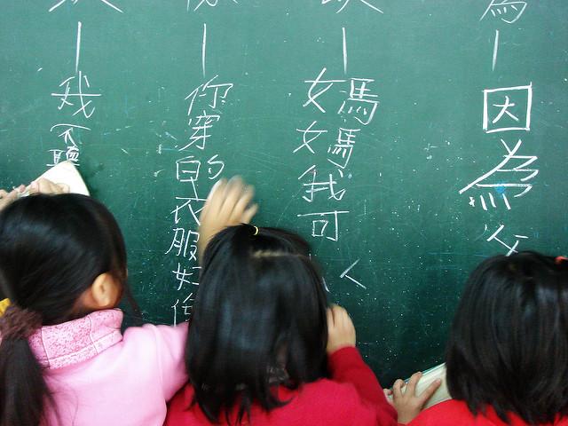 Onderwijs, een geschenk dat je niet kunt afpakken